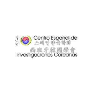 Logotipo Centro Español de Investigaciones Coreanas